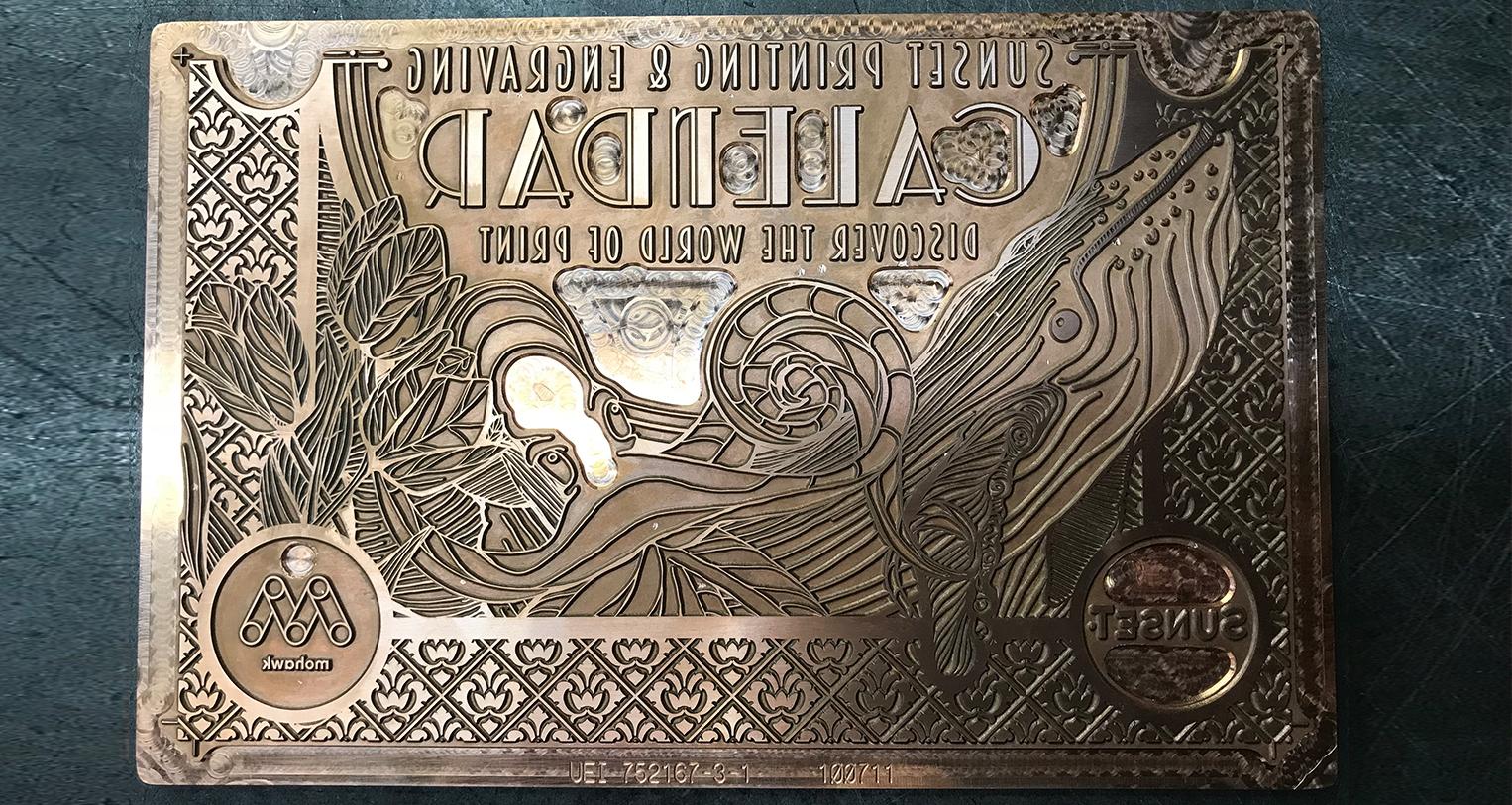 embossed printing plate